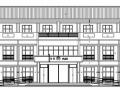 [大连]某三层派出所建筑结构水暖电内部装饰施工图