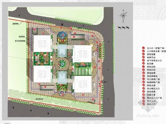 [郑州]商业综合体景观概念设计方案(入口广场景观设计、屋顶花园设计、园林植物配置)