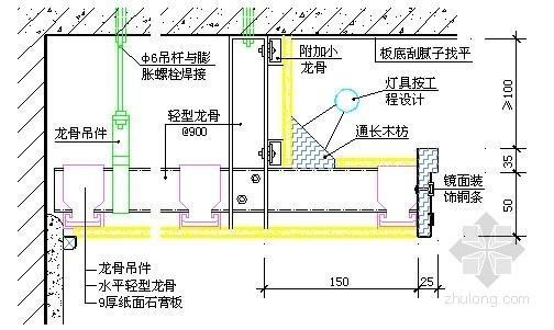 吊顶施工示意图(CAD格式)