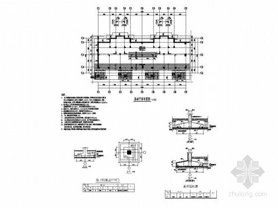 [青岛]地上6+1层异形柱框架结构安置楼房结构施工图