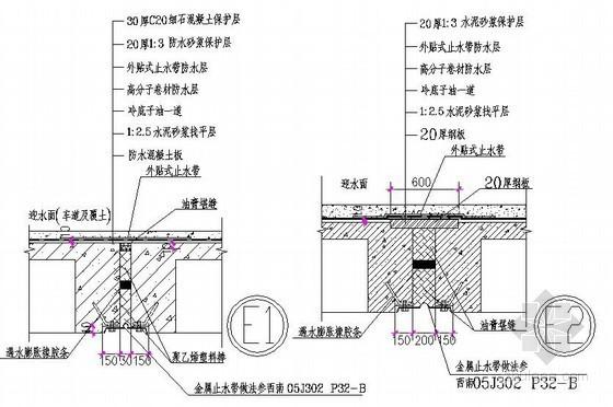 地下车库顶板变形缝大样节点详图
