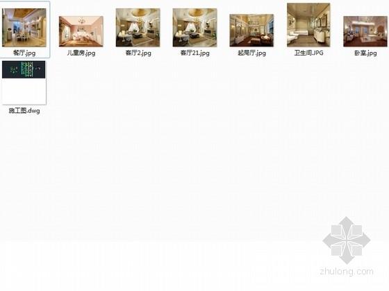 [重庆]古典风格三层别墅室内装修图(含效果) 图纸资料总缩略图