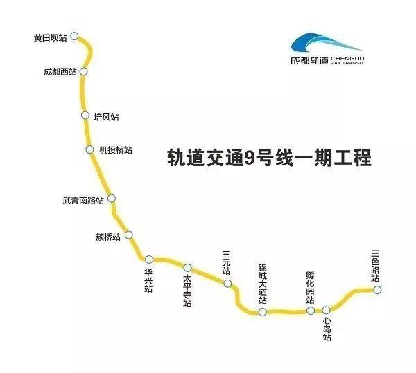 成都首条全自动无人驾驶地铁9号线首列车今日在蓉亮相!_26