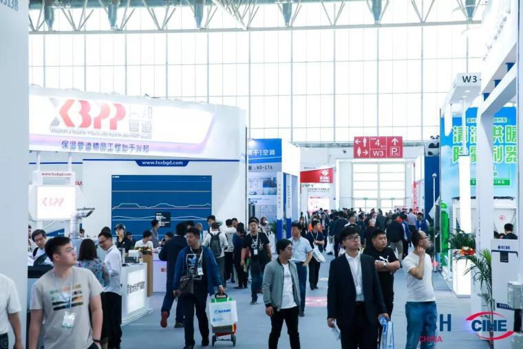 2020第24届ISH北京国际供热新风空调、锅炉及舒适家居系统展览会-W3