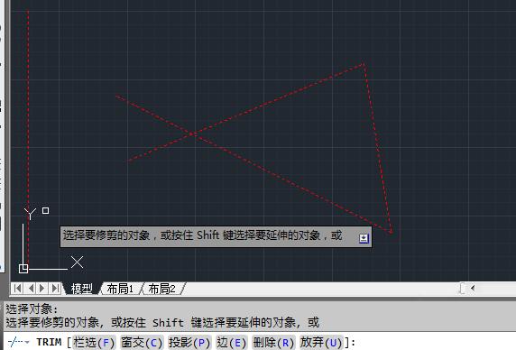 shift键在CAD中的妙用,值得学习!_13