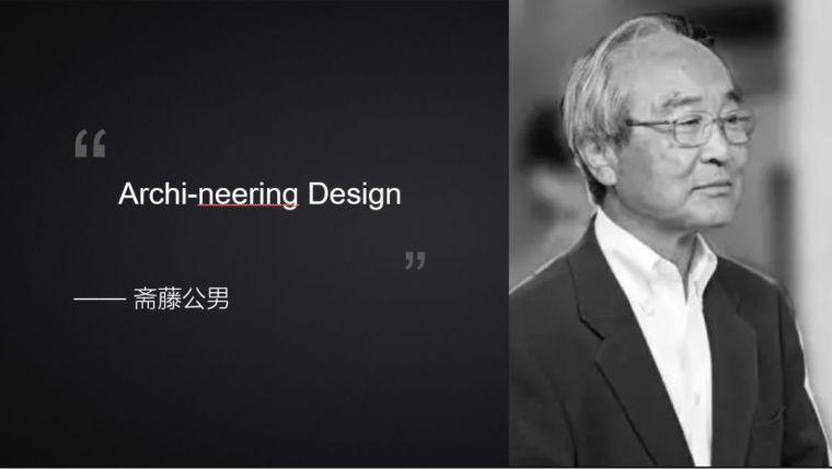 日本结构工程师的成长之路,值得思考!_5