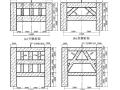 超高层建筑空腹桁架托柱转换体系设计