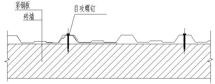 福建细木工板车间单层门式刚架结构施工图_4