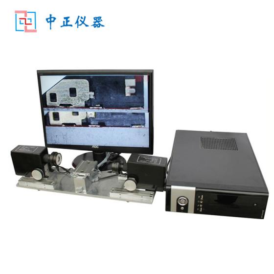 中正仪器CCD平整度检测仪