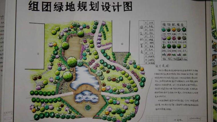 西北川公园_9