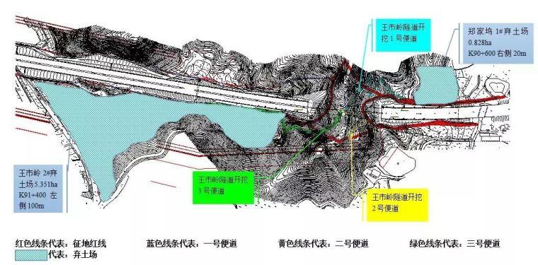 [技术]隧道改路基工程难点研究及对策