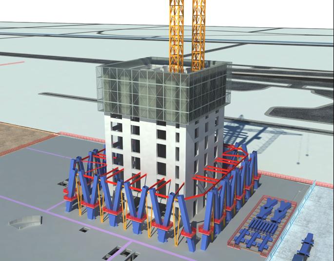 地标性商业办公楼钢结构供应及安装工程述标PPT