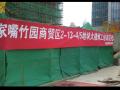 上海纽约大学钢结构工程绿色施工汇报资料