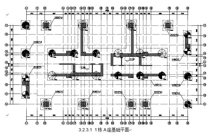 金领假日项目结构超限设计可行性报告(word,214页)_4
