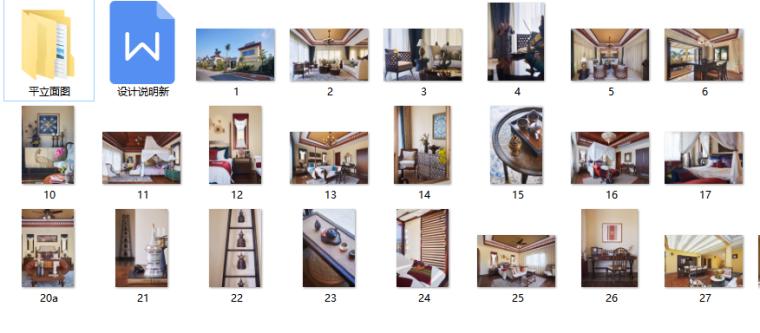 东南亚|泰式风格室内设计案例合集-案例附件预览图