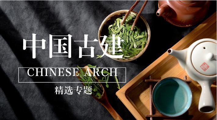 收藏!51套中国古建设计资料案例合集(附模型)
