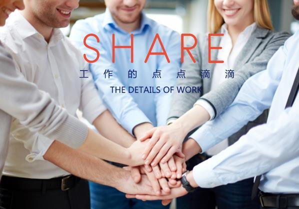 【有奖分享】分享电气施工材料,助力职业发展!_9