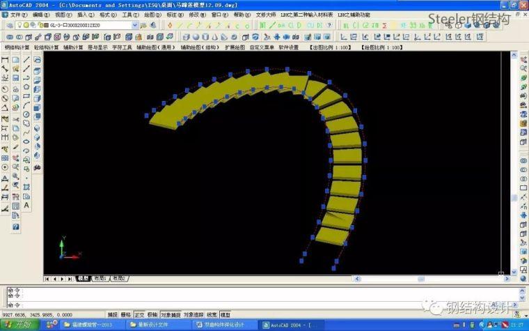 双曲钢构件深化设计和加工制作流程(多图,建议收藏)_10