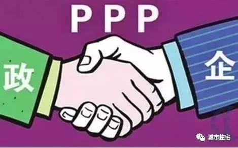 ppp项目建设工程管理资料下载-[PPP]如果让你负责一个PPP项目,可以这样做施工管理工作(全套
