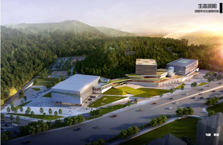 [湖南]西南设计院多功能文化艺术中心建筑设计方案文本