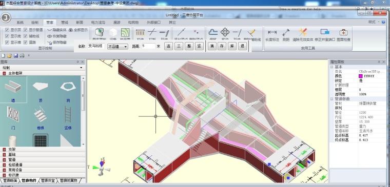 推荐一款管廊设计工具_7