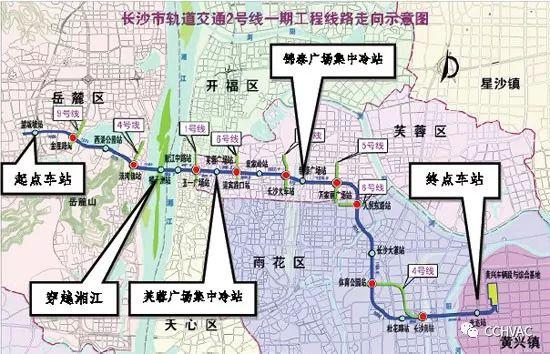 长沙市轨道交通2号线一期工程集中供冷系统_2