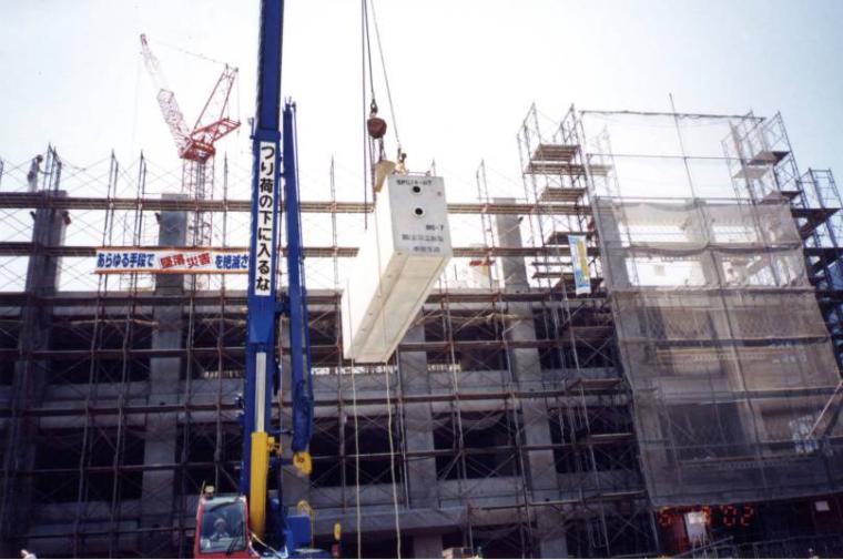 【华南理工】建筑工业化与新型装配式结构施工(共252页)_3