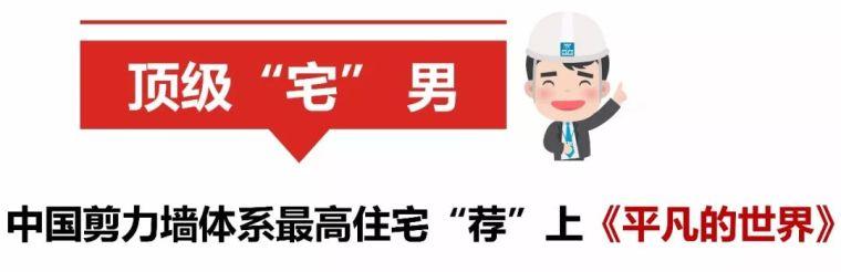"""""""徽""""常厉害!中建二局打造亚洲最大书城_8"""
