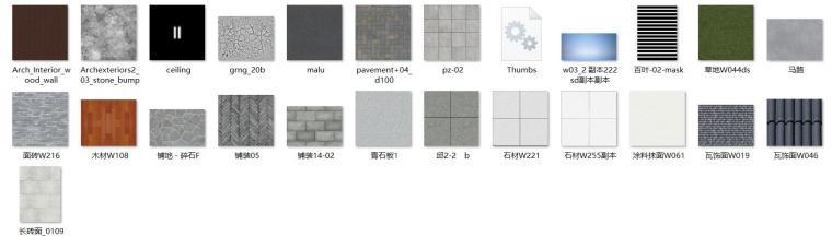 高清青石居住区中式园林建筑模型(3dmax)-材质总缩览图