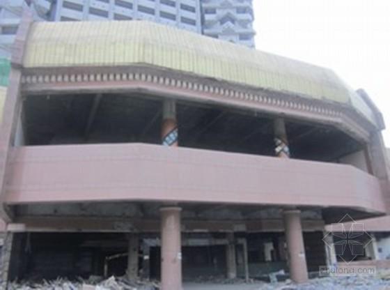 [北京]高层大厦内外装修工程裙楼拆除施工方案(附图)