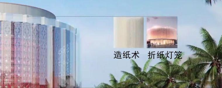 惊艳中国风丨2020迪拜世博会中国馆_8