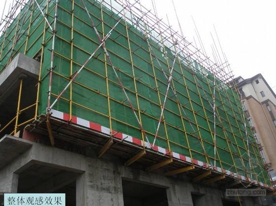 [重庆]建筑工程废旧模板施工工艺(节约成本)