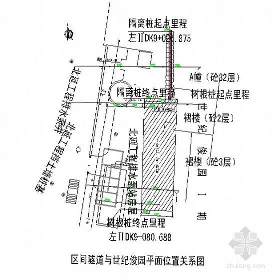 [云南]地铁区间隔离桩施工方案(旋挖钻孔灌注桩)