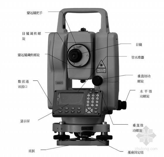 KTS-440R全站仪使用说明书