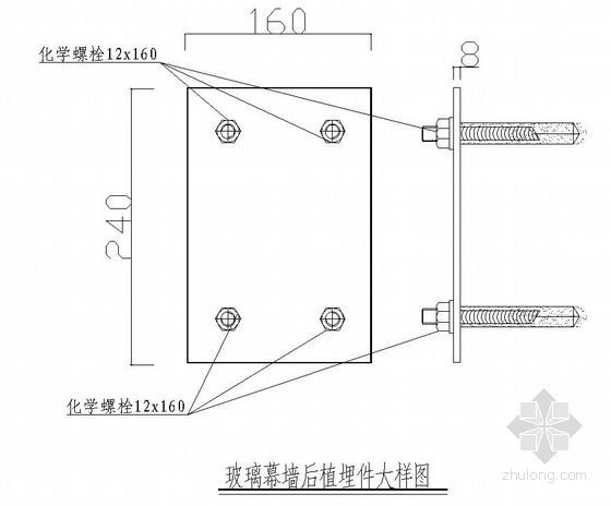铝塑板及玻璃幕墙节点详图