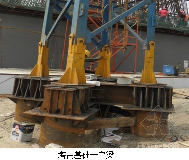[厦门]斜拉桥塔吊安装施工方案(中交)