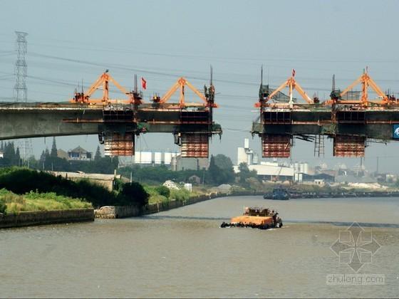 铁路改建工程跨铁路连续梁桥悬浇施工方案(中铁建)