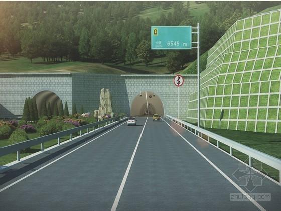 [福建]分离式特长隧道工程标准化施工观摩材料61页(PPT 图文并茂)