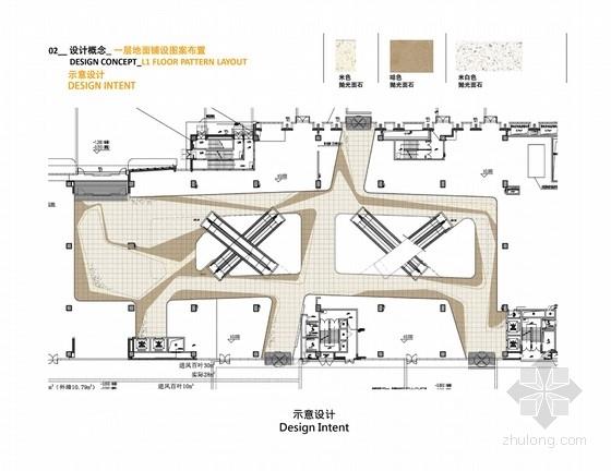 [上海]精品现代风格商场办公楼室内设计概念方案(图纸清晰效果好 推荐!)
