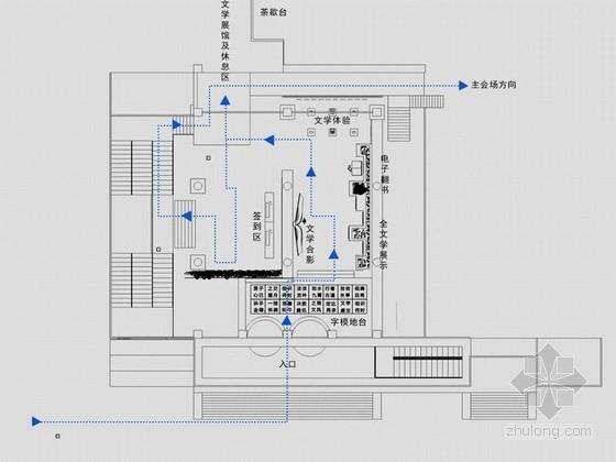 [北京]超赞的文学展览馆发布会展示方案