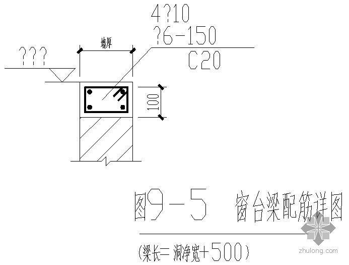 某窗台梁配筋节点构造详图