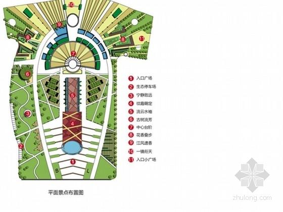 [东莞]规则式布局广场景观设计方案