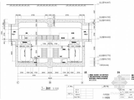 [黑]地铁明挖地下二层双跨岛式站台车站初步设计图105张(含风险评估 抗震论证)