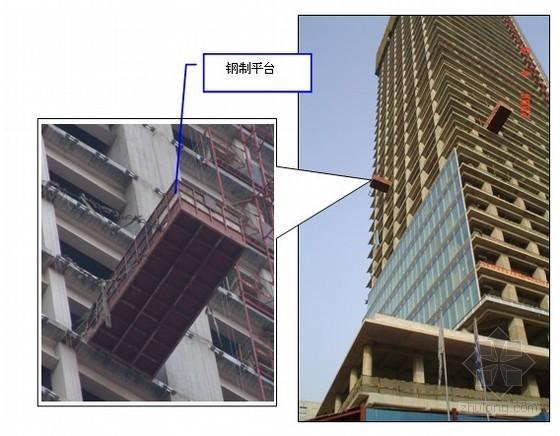 [江苏]商业大厦幕墙工程施工组织设计(鲁班奖、180页)
