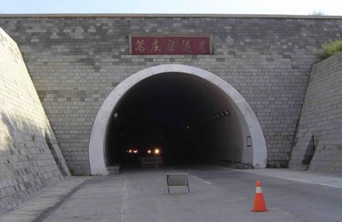 市政工程识图与构造第十章第一节隧道工程图(38页)_2
