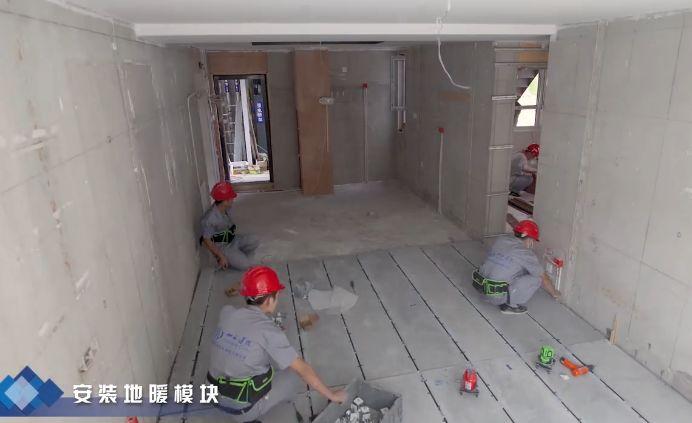 聚焦山西省首例装配整体式剪力墙结构建设项目_63