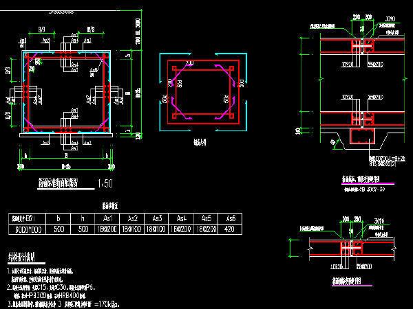 2017年设计箱涵结构设计图(9张)