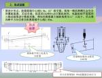 【QC成果】40m大吨位双层桥下层箱梁吊装技术研究