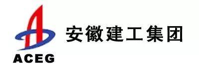 中国建筑企业2018年大排名,看点很多!_17