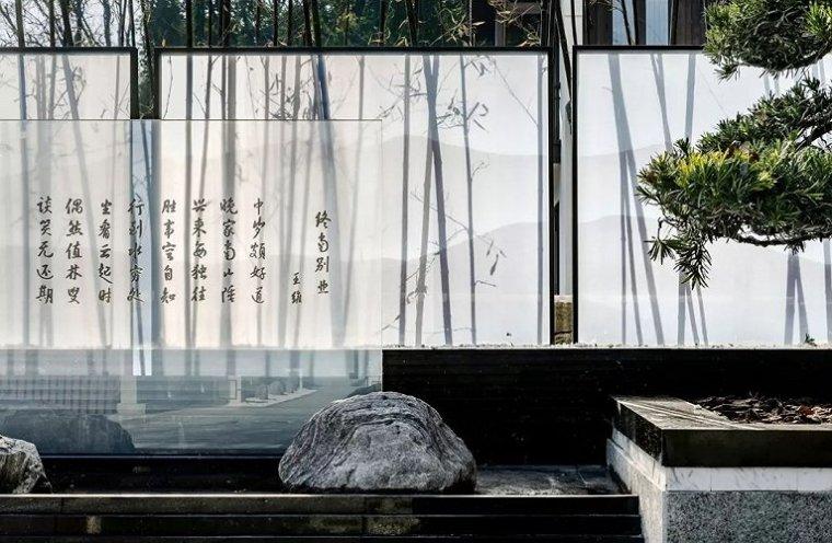 杭州雅谷泉别墅-22